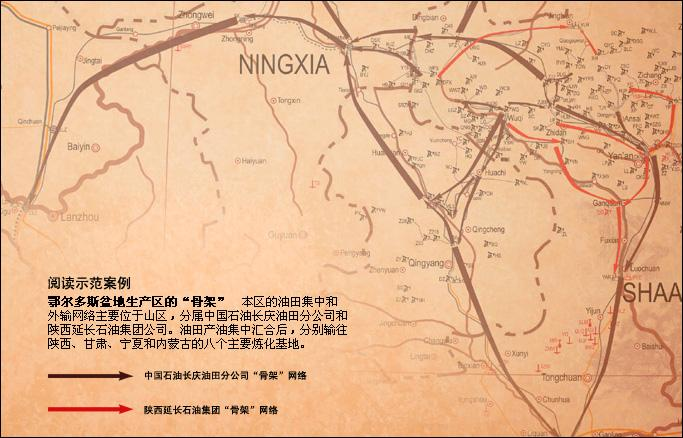 安塞行政区划地图