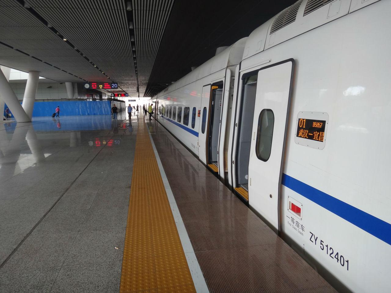 地铁 站台 1280_960