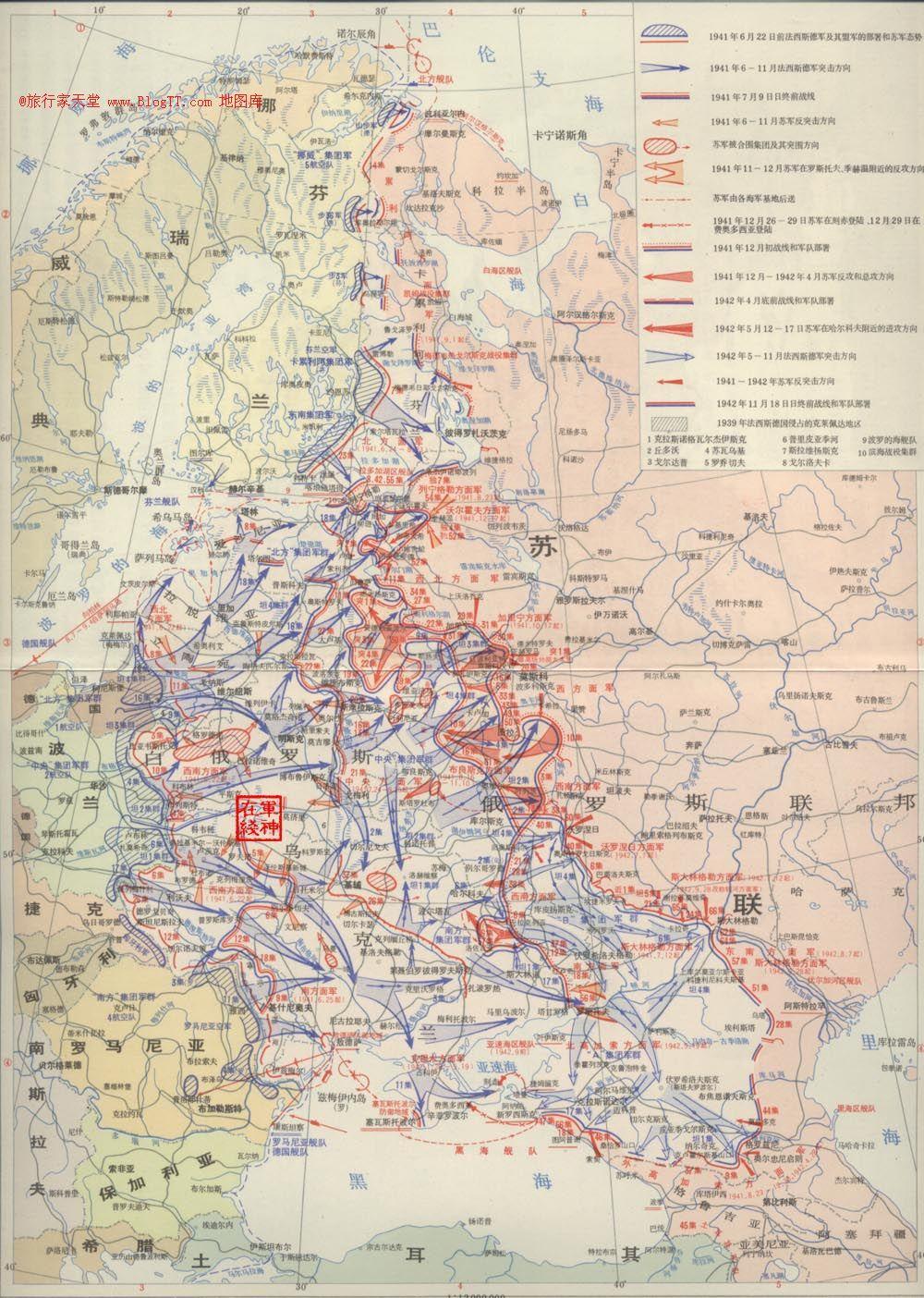 苏德战争地图
