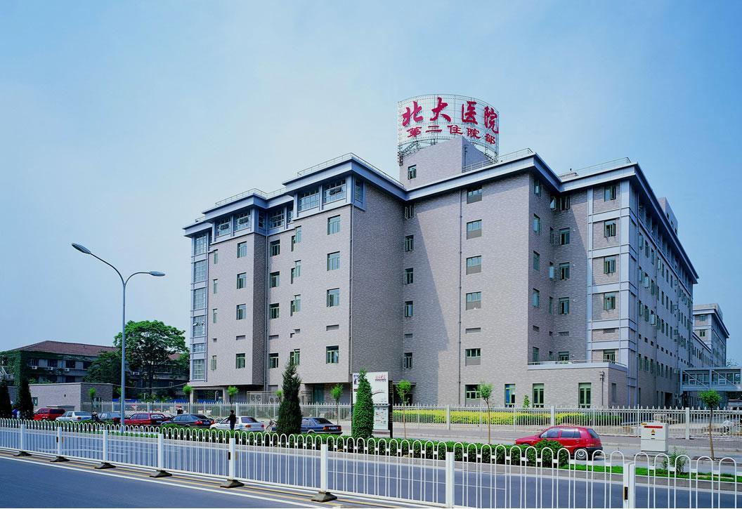 北京医科大学校与其他8校合,易名为京师大学堂医科,附属医院随之更名.图片