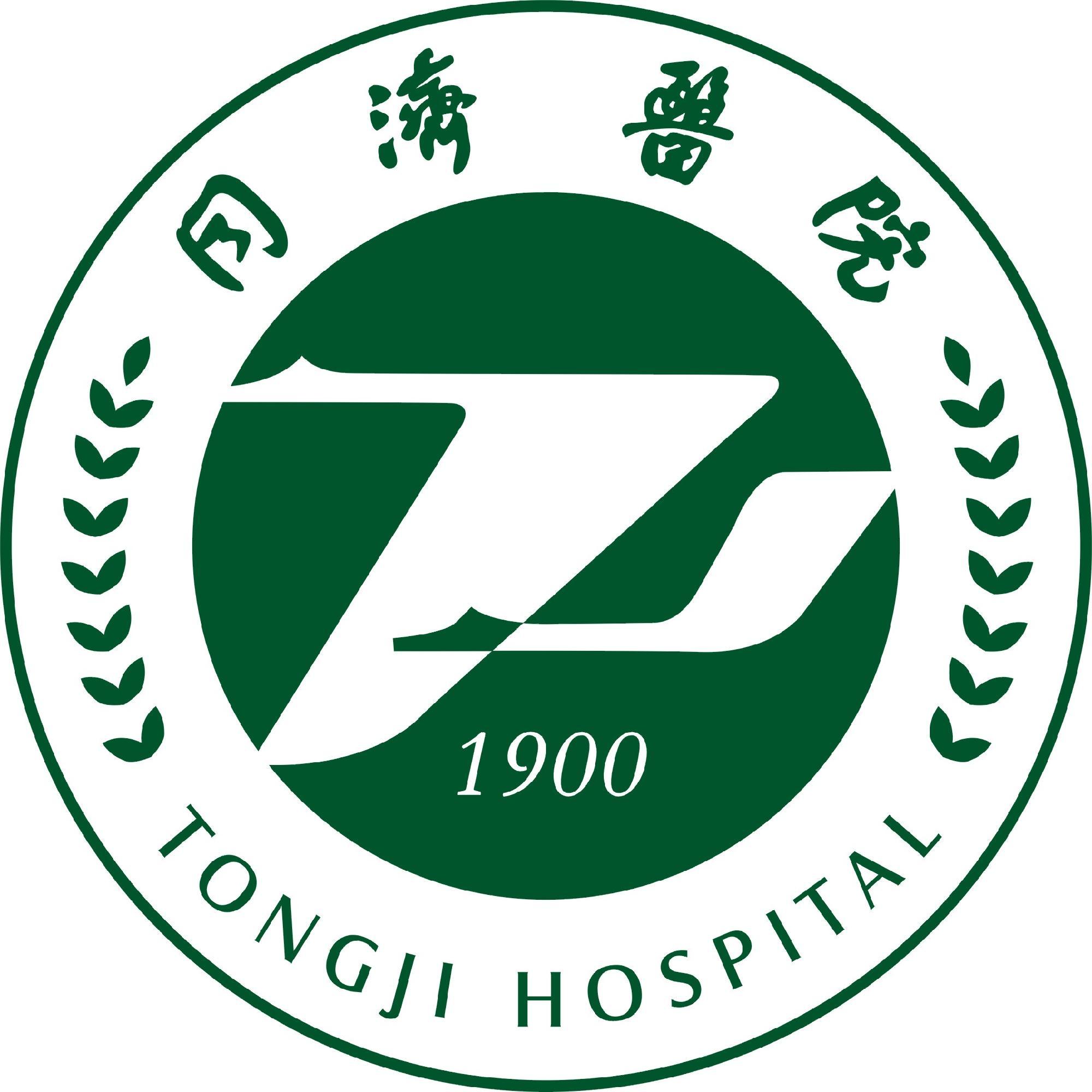 武汉同济医院