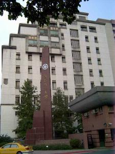 ... 1927 年 在 南京 成立 的 中央