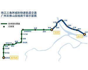 """线路图佛山地铁1号线(小涌~广州沥滘),现时又称""""广佛线""""佛山图片"""