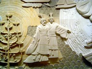 中华世纪坛浮雕