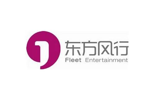 东方时尚logo矢量图