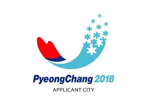 2018年平昌冬季奥运会图片