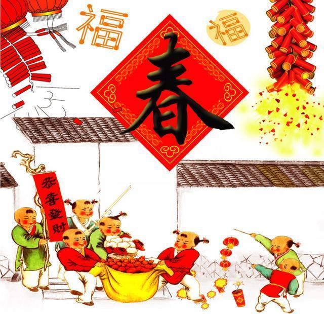 北京欢迎你巴乌乐谱