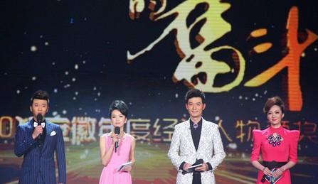 白羽(安徽卫视综艺节目主持人)