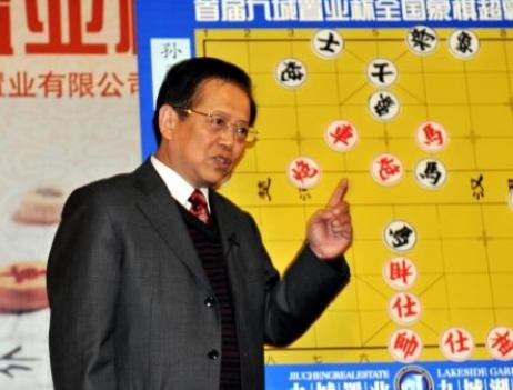 胡荣华(中国象棋国际特级大师)