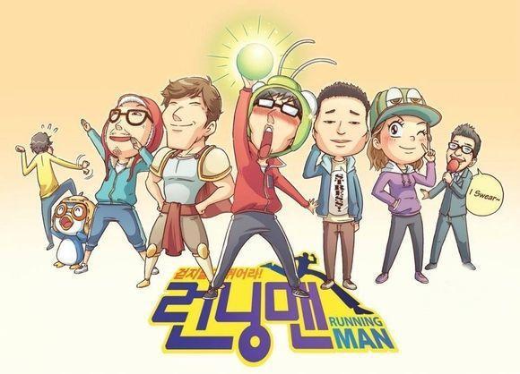 《running man》漫画海报图片