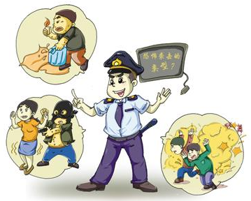 公民防范恐怖袭击手册