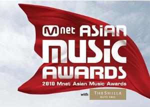 mama Mnet亚洲音乐盛典颁奖典礼