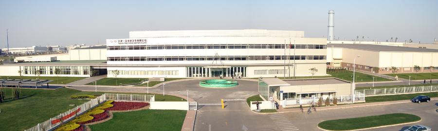 2002年8月,一汽集团与丰田汽车公司在北京人民大会堂签署了战略合作