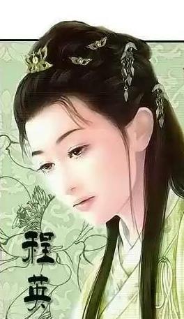 金庸武侠小说《神雕侠侣》中的人