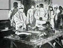 侵华日军人体实验_人体解剖记录报告