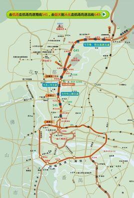 广州机场高速公路