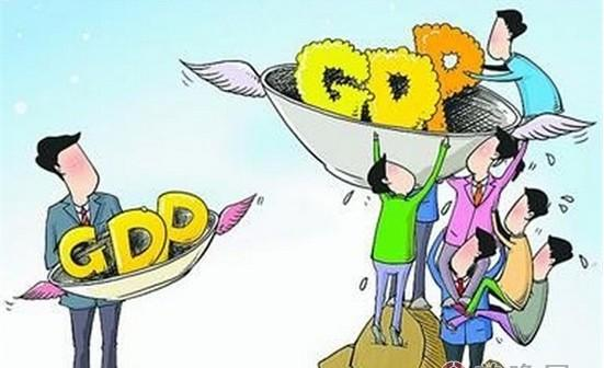 gdp含金量是什么意思_哪个省的GDP含金量更高