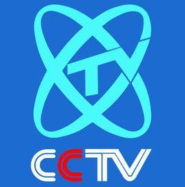 青海广播电视台图片