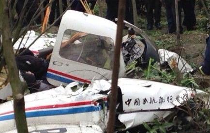 民航飞行学院飞机坠毁事件