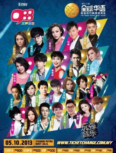 2019国语歌曲排行榜_全球华语歌曲排行榜