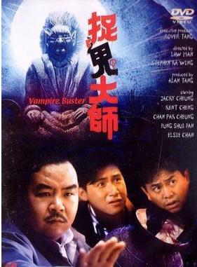 香港手绘电影海报大师