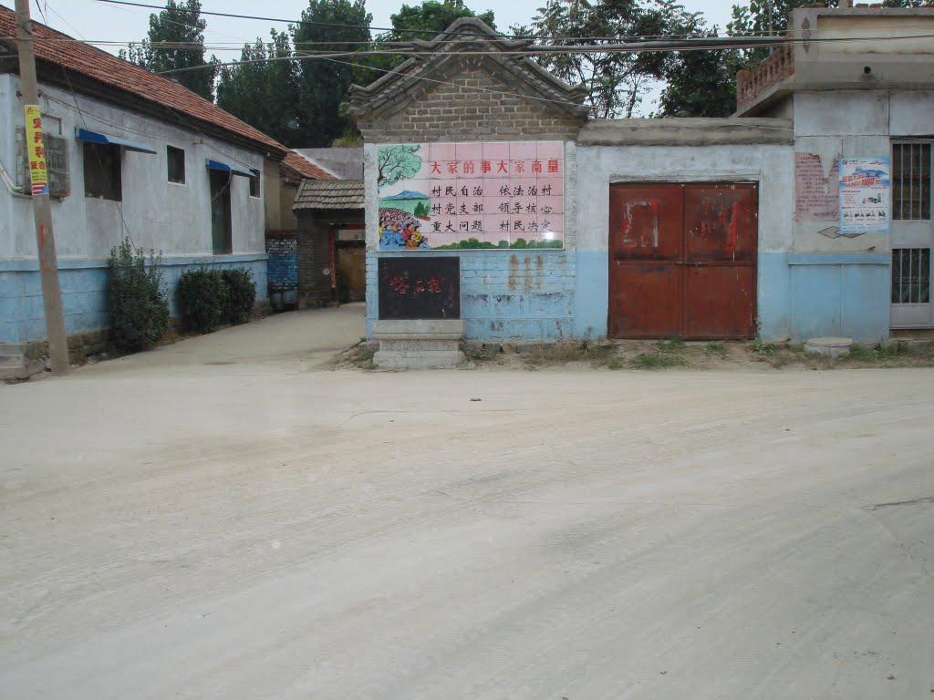 东山港西村风景区