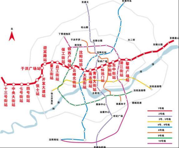 沈阳地铁一号线运营路线