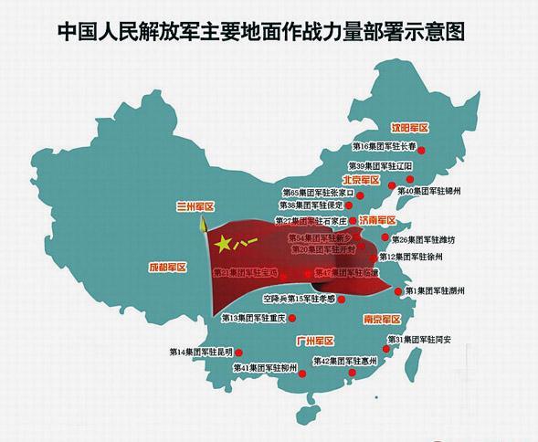 中国矢量地图 配图