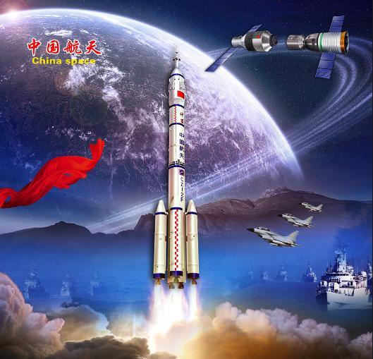 中国航�y���o^�*_中国航天