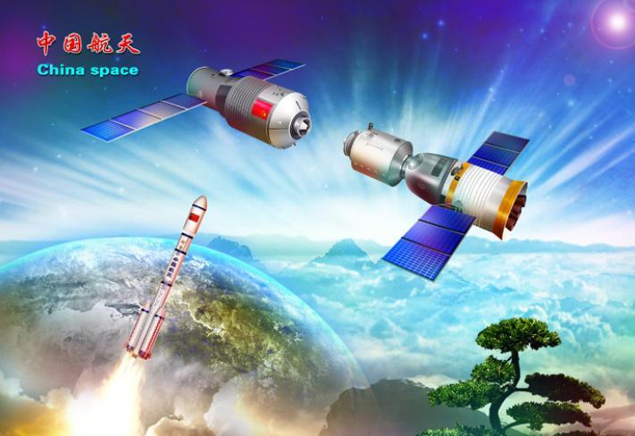 航天火箭怎么画步骤