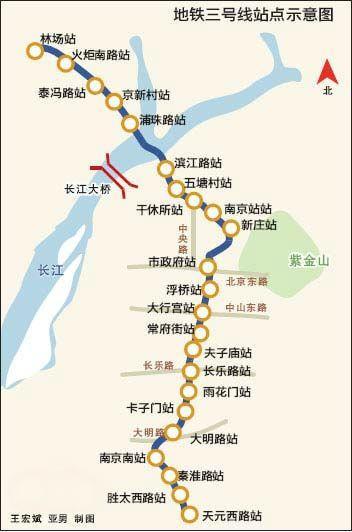 南京图纸6号线何时开工_南京手机6号线v图纸地铁怎么自己地铁下载图片