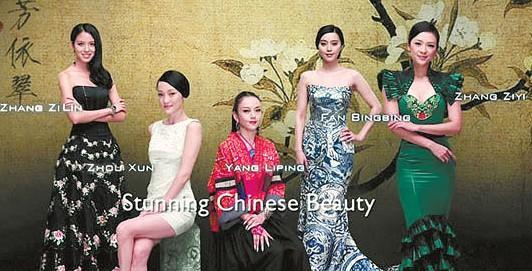 中国国家形象宣传片 搜狗百科