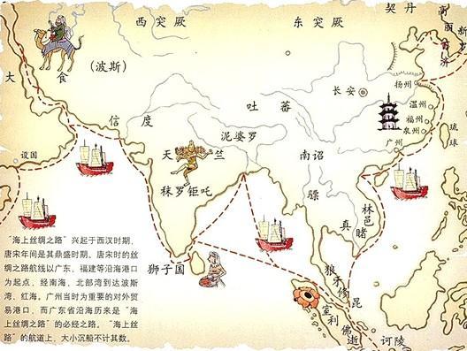 海上丝绸之路图片