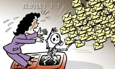 """手機病毒是什么?-    1: 《上海縣竹枝詞》有詩云:""""卅"""