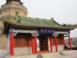 郓城县:位于山东省西南部.图片