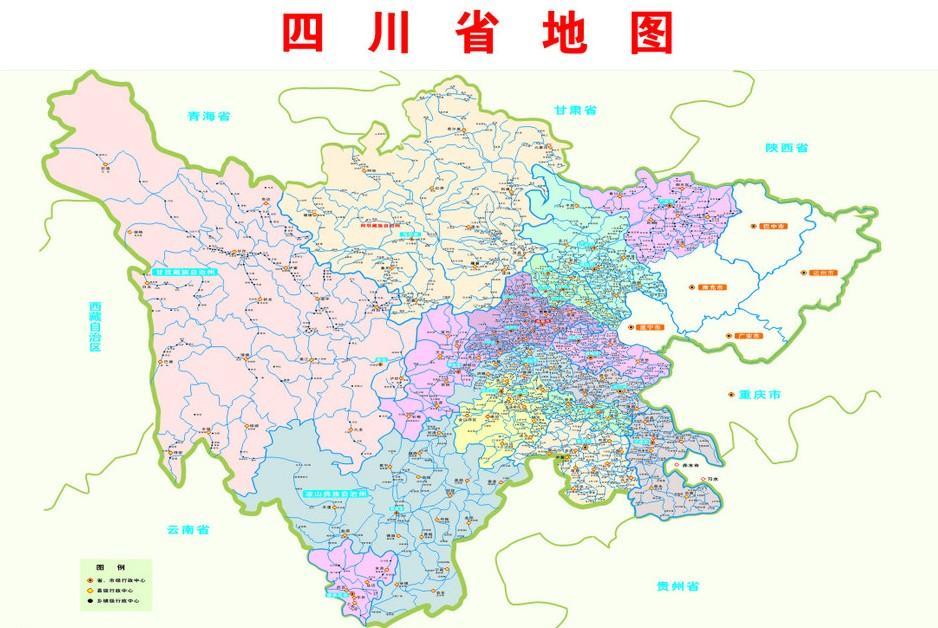 陕西和四川地图