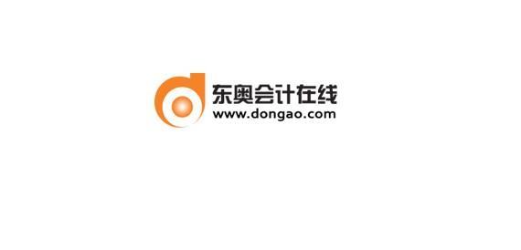 北大东奥会计网校_东奥)旗下网站,是服务于中国会计从业人员的领先的远程教育与培训服务