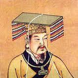 华夏民族始祖——轩辕黄帝