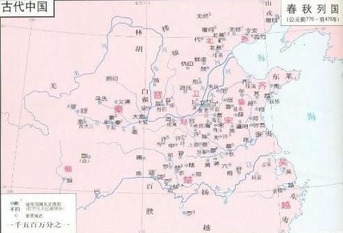 春秋战国时期地图