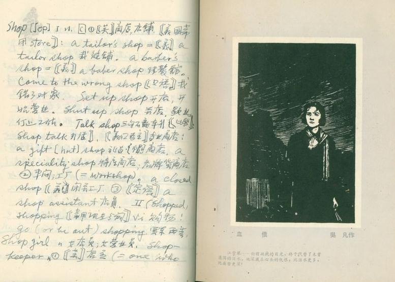 英文日记是英文文体的一种,其分为记事型,议论型,描写型和抒情型,通常图片