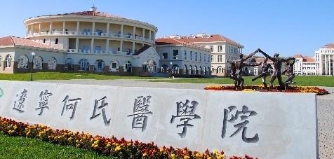 """1999年,归国医学博士何伟创立""""沈阳医学院—何氏眼科视光学院"""""""
