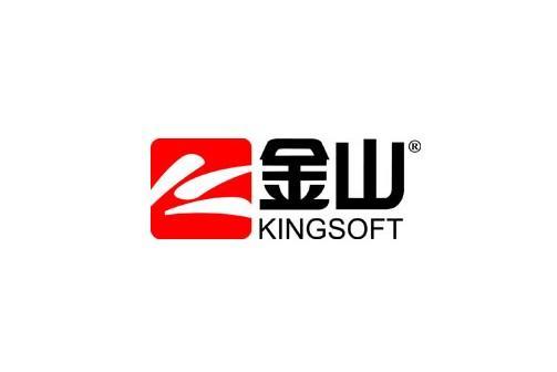 金山软件股份有限公司logo