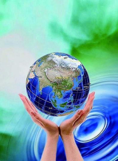 其生态文明建设评价指标体系分生态经济