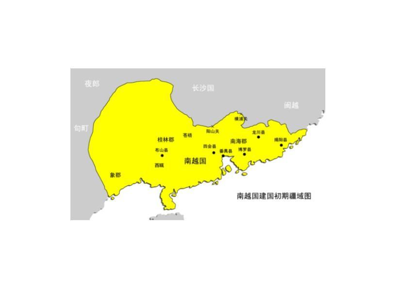 南越国疆域图_南越国 - 搜狗百科