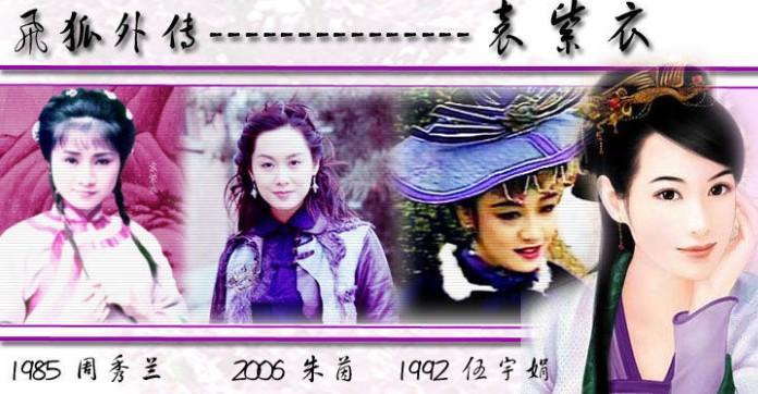 紫衣女古风手绘