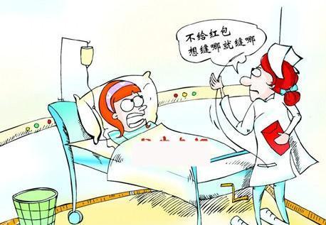 肛门周围皮肤裂��f�x�_赵女士说,根据这份鉴定的结尾表述\