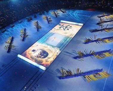 奥运会开幕式图片