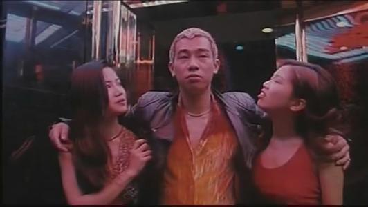 古惑仔之人在江湖 1996年香港电影 搜狗百科图片