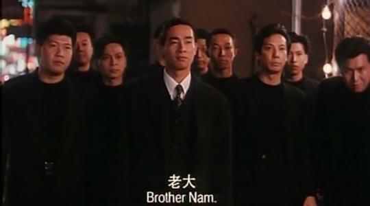 古惑仔之人在江湖-剧照图片