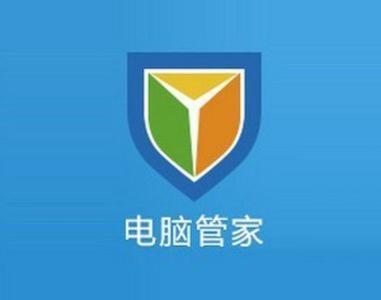 pc manager/原名qq电脑管家)是腾讯公司推出的一款免费安全软件,能